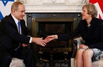 أوبورن: لماذا تصمت لندن عن انتهاك تل أبيب لعرفها الدبلوماسي؟