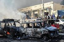 مقتل 10 أشخاص في تفجير شمال مقديشو