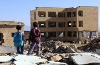 بعد 3 أعوام من الأزمات الخانقة.. ماذا ينتظر اليمن في 2018؟