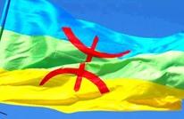 """برلمان المغرب يصادق على اعتماد """"الأمازيغية"""" في كافة المجالات"""