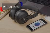 هل سمعت عن سماعات ذكية تعدل الأصوات وفقا لتركيب الأذن!