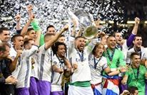 """ريال مدريد يتلقى صدمة قوية قبل مباراته أمام توتنهام بـ""""الأبطال"""""""