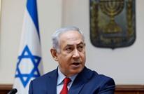 نتنياهو: جهود كبيرة لتشكيل تحالف مع دول سنية ضد إيران