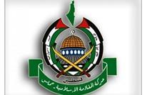 حماس: صفقة القرن لن تمر ولن نسمح بدولة في غزة