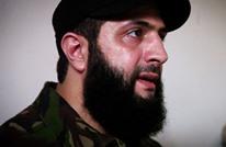 ظهور جديد للجولاني مع اقتراب النظام من إدلب (صور)