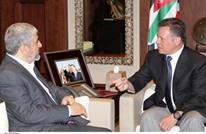 """تقدير لـ""""الزيتونة"""" يقرأ آفاق علاقة الأردن بحركة حماس"""