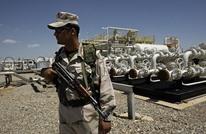 """""""شيفرون"""" النفطية تعلق عملياتها في كردستان العراق"""