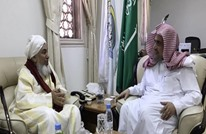"""رابطة العالم الإسلامي تبارك قرار """"تدقيق الأحاديث النبوية"""""""