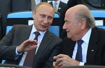 رغم عقوبة الإيقاف.. بوتين يفاجئ جوزيف بلاتر بهذا الأمر