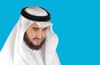 إندبندنت: داعية سعودي يحمل المرأة مسؤولية الاغتصاب والتحرش