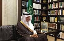 """تركي الفيصل يعترف بخطف """"أمراء سعوديين"""""""