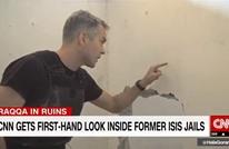 """كاميرا """"CNN"""" تتجوّل في أحد سجون """"داعش"""" بالرقة (شاهد)"""