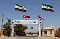 MEE: خارجية بريطانيا تحقق بسرقة ملفات عن المعارضة السورية