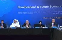 كيف تستفيد إسرائيل من الأزمة الخليجية؟.. خبراء يجيبون