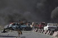16 قتيلا وعشرات الجرحى بتفجير قنبلة داخل حافلة بقندهار