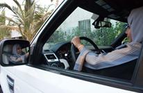 فورد تهدي ناشطة سعودية سيارة أحلامها بعد القرار الملكي