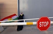 قرارات جديدة من بغداد لإنهاء الأزمة مع إقليم كردستان العراق