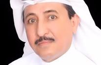 هجوم على كاتب سعودي دافع عن اليهود وندم على تبرعه لفلسطين