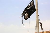 تنظيم الدولة يشن هجمات مضادة للدفاع عن معقله الأخير بسوريا