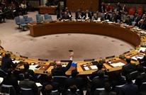 شكوى فلسطينية في مجلس الأمن ضد قرار ترامب