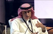وزير الصناعة البحريني: الخلاف مع قطر لن يكون طويل الأمد