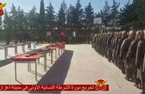 لأول مرة.. شرطة نسائية في مناطق الجيش الحر بسوريا