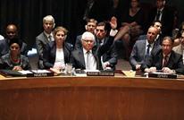 فيتو روسي ضد مشروع أمريكي بشأن الأسلحة الكيميائية بسوريا