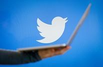 """""""تويتر"""" يجاري التيار ويزيد عدد حروف التغريدة"""