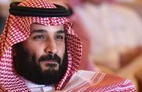 """هل تشهد السعودية ثورة على """"الوهابية"""" في حكم ابن سلمان؟"""