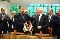 فتح: القاهرة وجهت دعوات لتنفيذ المصالحة.. حماس تؤكد