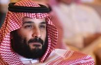 ابن سلمان والإسلام الوسطي: دعمه ليبراليون.. أين المشايخ؟