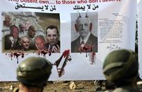 """""""فلسطينيي الخارج"""" يطلق عريضة تطالب لندن بالاعتذار عن """"بلفور"""""""