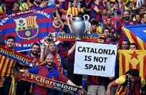 هل يلغي الاتحاد الإسباني مشاركات فرق كتالونيا في الليغا؟