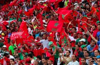 الاتحاد الإيفواري يصدم المغاربة قبل مباراة التأهل للمونديال