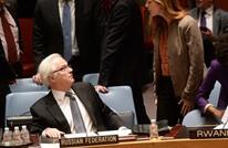 روسيا: اللجنة الدستورية السورية قد تنعقد قريبا