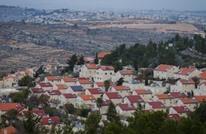 الأردن والسلطة يدينان التوسع الاستيطاني الجديد للاحتلال