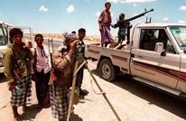 """""""الدولة"""" يتبنى تفجيرا ضد قوات مدعومة من الإمارات في عدن"""