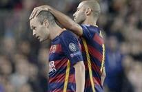 بعد غياب إنييستا.. برشلونة يتلقى صدمة أخرى قبل مباراة بيلباو