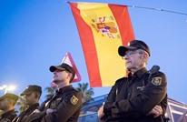قضاء إسبانيا يطالب بحبس رئيسة برلمان كتالونيا