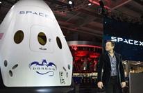 صحيفة فرنسية: لماذا يعشق الأثرياء الفضاء؟