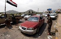 اعتقال مسلحين تدعمهم الإمارات حاولوا تهريب سجناء باليمن