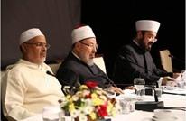 """""""علماء المسلمين"""" يطالب قمة مكة بتجنب حرب """"مدمرة"""""""