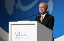 وكالة الطاقة الذرية تؤكد التزام إيران بالاتفاق النووي