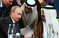 وكالة روسية: زيارة سلمان لموسكو تؤذن بنهاية الحرب.. أي حرب؟