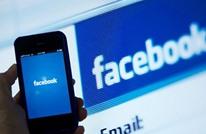 """الاحتلال يعتقل 220 فلسطينيا بسبب """"فيسبوك"""" في 2017"""