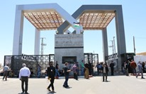 السلطة تتسلم كافة معابر قطاع غزة وطواقم العمل تغادرها
