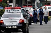 القبض على ياباني عُثر في شقته على تسع جثث