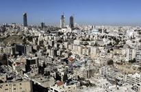 """الأردنيون يحاولون فك لغز """"عمان الجديدة"""""""