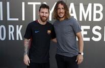 ميسي يحقق إنجازا ويتخطى رقم قائد برشلونة السابق بويول