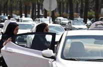 مركز إسرائيلي يقرأ في أسباب السماح للمرأة السعودية بالقيادة